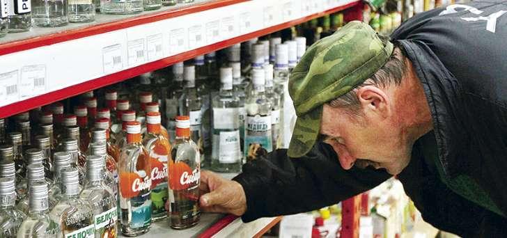 Rusia planea prohibir venta de alcohol los fines de semana