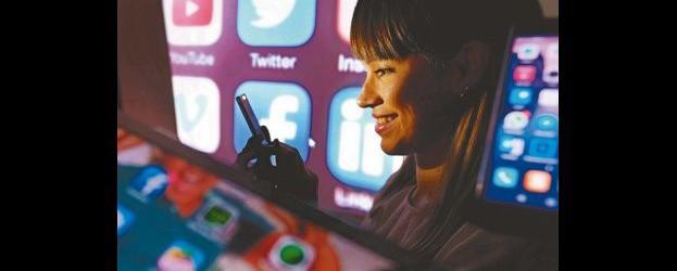 Adicción tecnología relacionada gratificación personal