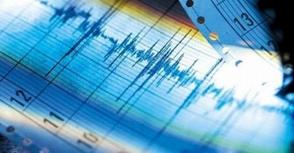 Dos temblores de tierra en Puerto Plata