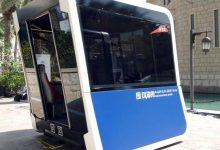 Dubái prueba los primeros vehículos autónomos de transporte urbano