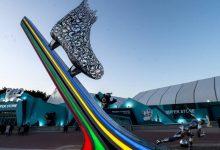 Juegos Olímpicos de Invierno 2018: calendario y pruebas
