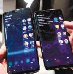 Samsung lanza el Galaxy S9 al abrir su congreso en Barcelona