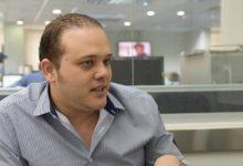 Antonio González en Premios Soberano