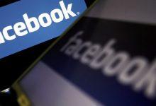 Herramienta de Facebook para buscar empleo