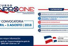 DGCINE anuncia apertura de convocatoria para concurso FONPROCINE 2018