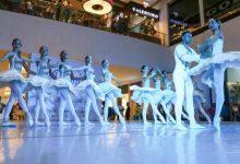 El mes de la danza en Galería 360