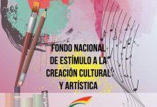 Fondo de Estímulo a la Creación Cultural y Artística 2018