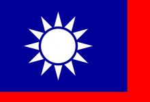 "Taiwán anuncia apertura de becas ""Taiwán Fellowship 2019"""