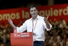 """""""Pedro Sánchez nuevo presidente de España"""""""