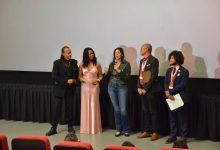 Dominican Film Festival New York