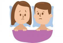 Motivos que alejan a los jóvenes de la intimidad