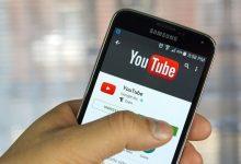 YouTube ofrecerá películas completas gratis