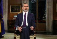 Rey de España dedica discurso a jóvenes