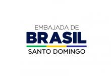 CONVOCATORIA A BECAS DE PORTUGUÉS POR INMERSIÓN 2019