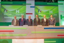 Cartera de crédito del Banco BHD León creció 10.5 % en 2018