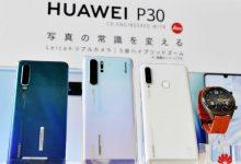 Huawei y Google: qué pasará con los usuarios