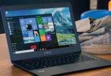 Mira lo nuevo de  Windows 10