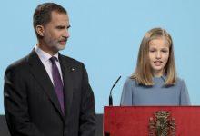 La princesa Leonor pronunciará su primer discurso