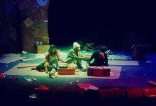XIX Festival Nacional de Teatro