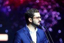 Ganadores de Premios La Silla 2020