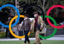 Olímpicos de Tokio: del 23 de julio al 8 de agosto de 2021