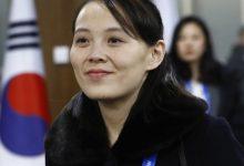 Quien es Kim Yo-Jong?