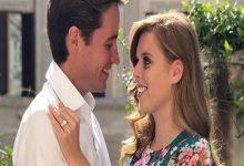 Anuncia el compromiso princesa Beatriz de York